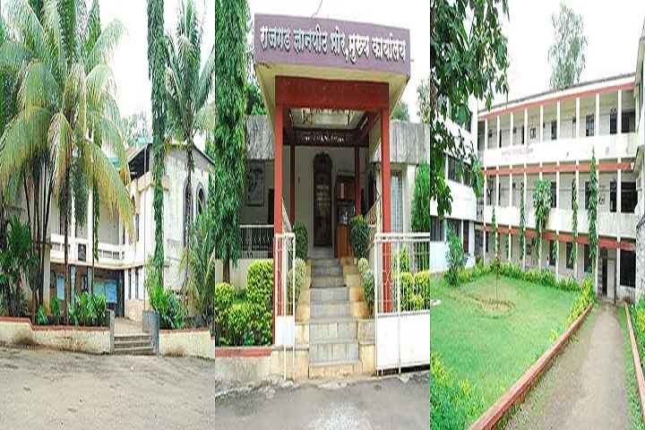 Anantrao Thopte College-Campus Full View