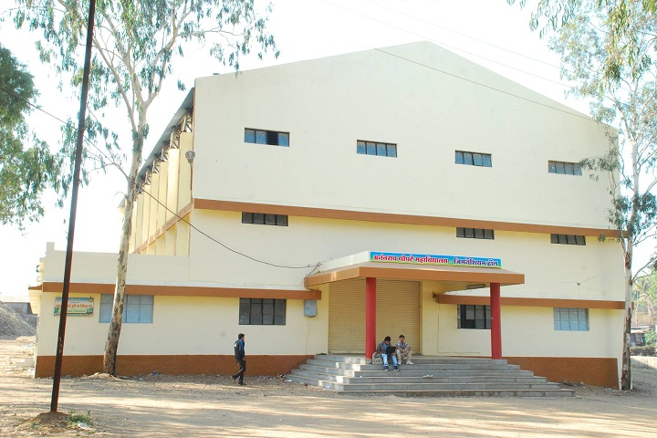 Anantrao Thopte College-Campus View