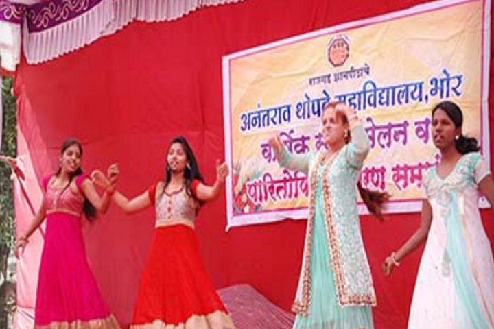 Anantrao Thopte College-Dance