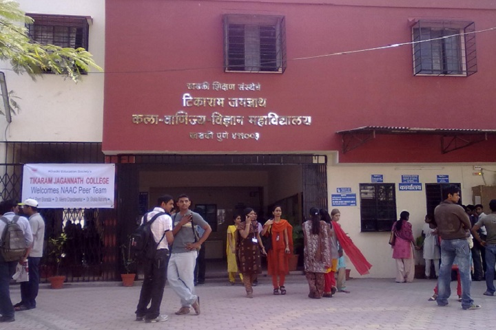 Tikaram Jagannath Arts Commerce and Science College-Campus View