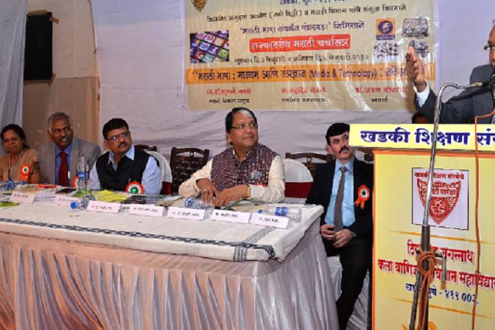 Tikaram Jagannath Arts Commerce and Science College-Speech