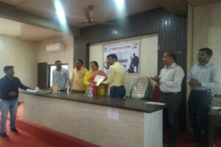Arts Commerce and Science College-Prize Distribution