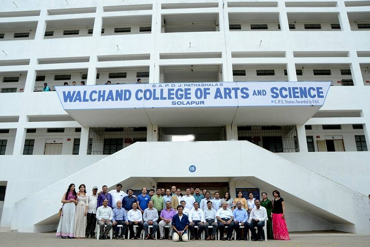 Walchand College of Arts and Science-Campus Front View