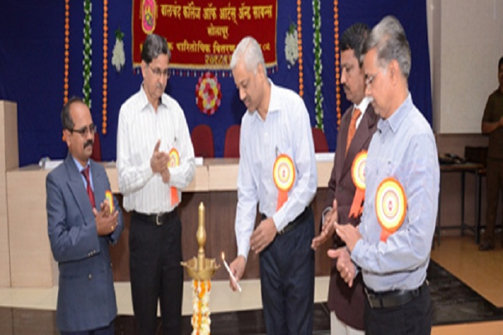 Walchand College of Arts and Science-Inauguration