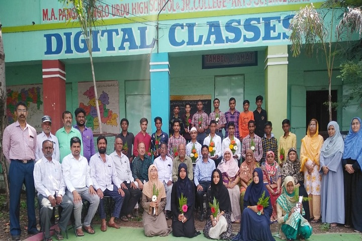 M A Pangal Angalo Urdu High School and Junior College of Arts and Science-Staff and Students