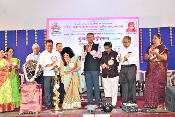 D B F Dayanand College of Arts and Science-Inauguration