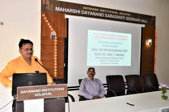 D B F Dayanand College of Arts and Science-Speech