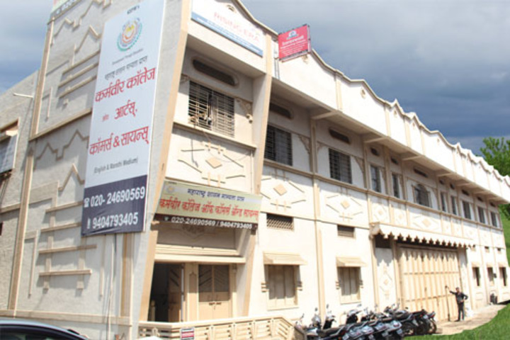 Karmveer College of Science and Commerce-College Building