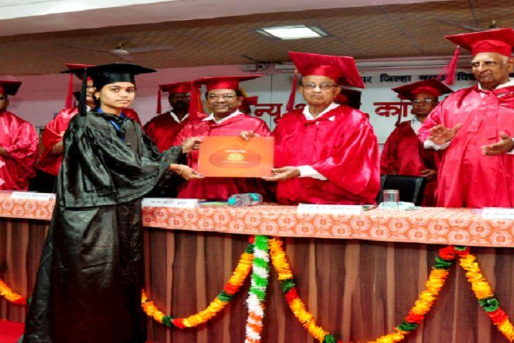 New Arts Commerce and Science College-Graduation Day