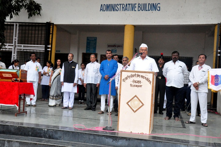 New Arts Commerce and Science College-Republic Day Celebration
