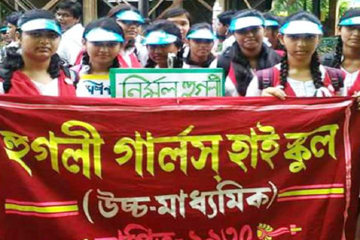 Hooghly Girls High School-Rally