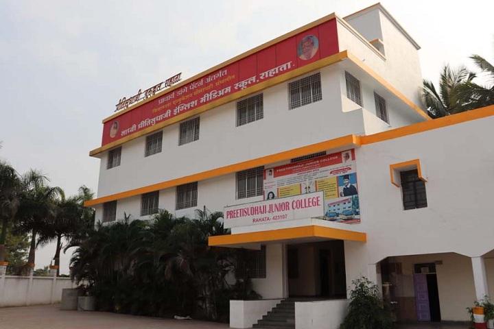 Preetisudhaji Junior College-Campus-View