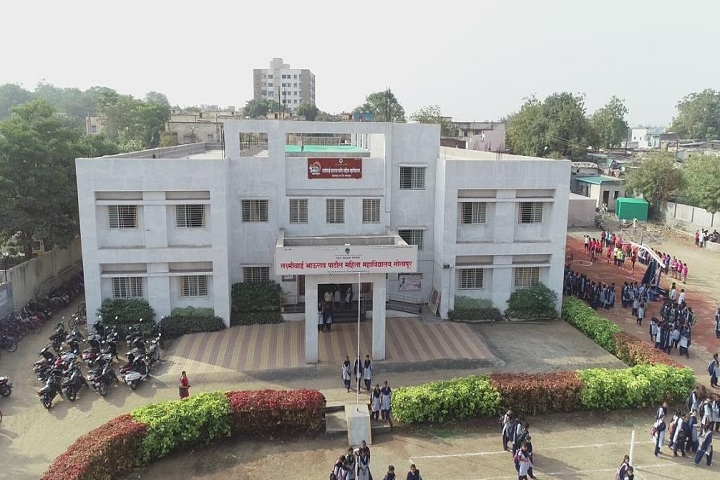 Laxmibai Bhaurao Patil Mahila Mahavidyalaya-Campus Full View