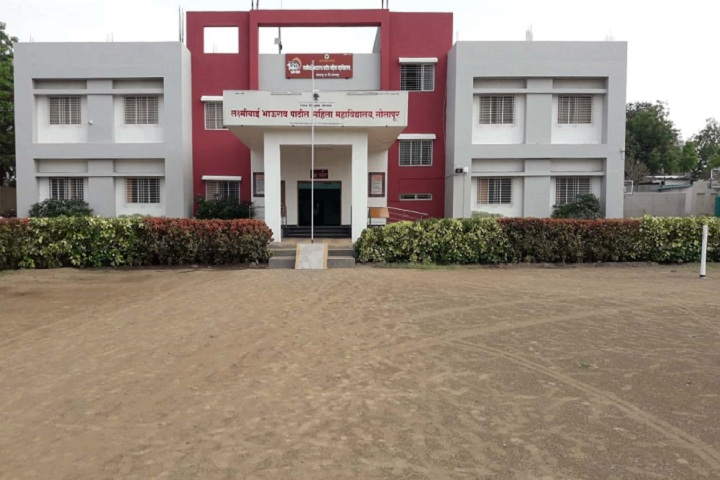 Laxmibai Bhaurao Patil Mahila Mahavidyalaya-Campus View
