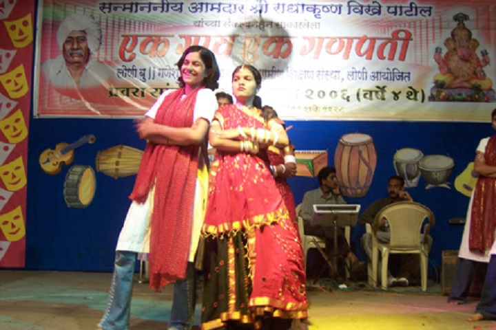 Pravara Kanya Vidya Mandir  and Junior College- Event