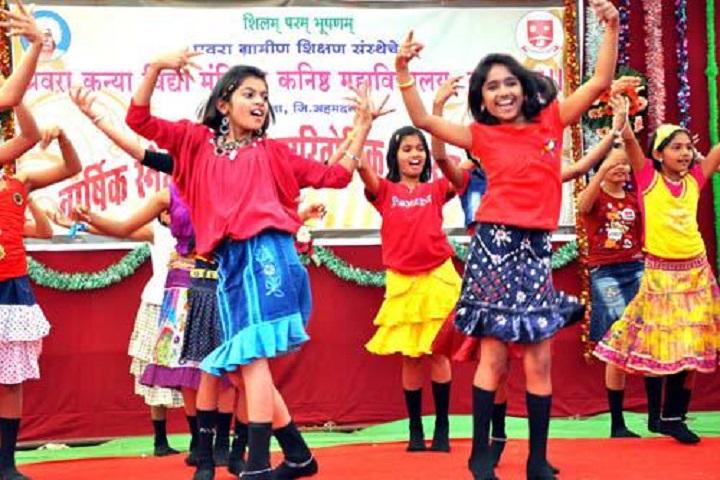 Pravara Kanya Vidya Mandir  and Junior College-Dance