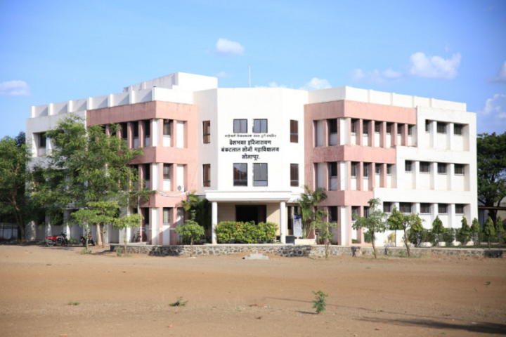 DHB Soni College-Campus Front View