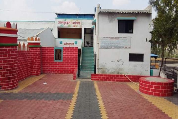 Dharmavir Anand Dighe English Medium School-Hostel Entrance