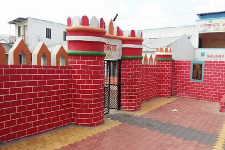 Dharmavir Anand Dighe English Medium School-Hostel Outer View