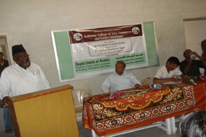 Kohinoor Arts Commerce and Science College- Event