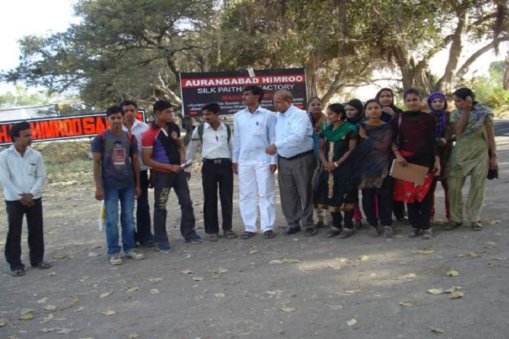 Kohinoor Arts Commerce and Science College-Field Trip