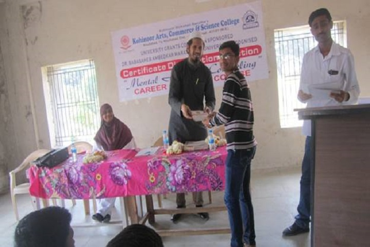 Kohinoor Arts Commerce and Science College-Prize