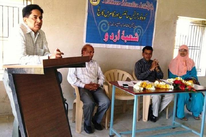 Kohinoor Arts Commerce and Science College-Speech