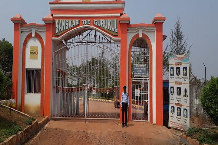 Sanskar The Gurukul-School Entrance