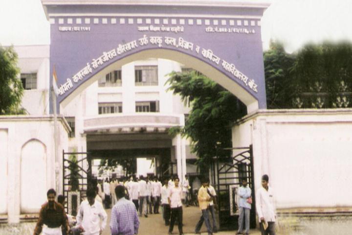 Kesharbai Sonajirao Kshirsagar Alias kaku College of Arts Science and Commerce-Entrance