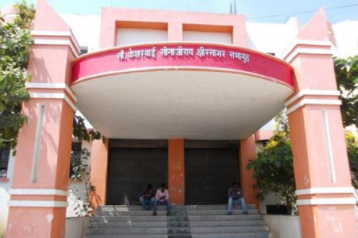 Vasantdada Patil Arts, Commerce and  Science College-Auditorium