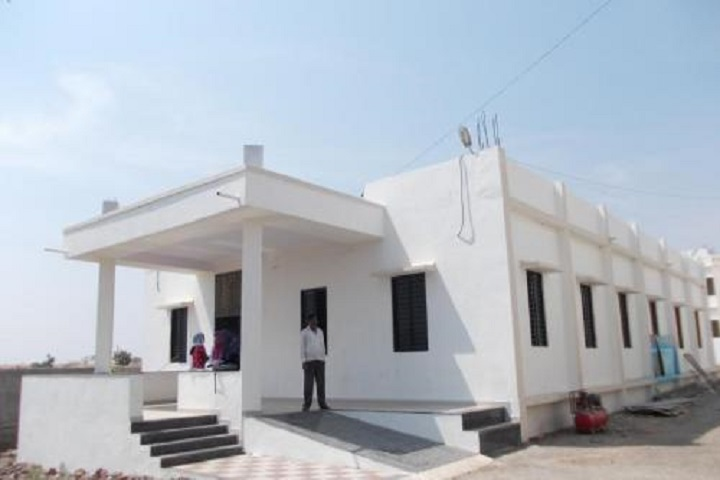 Vasantdada Patil Arts, Commerce and  Science College-Library Block