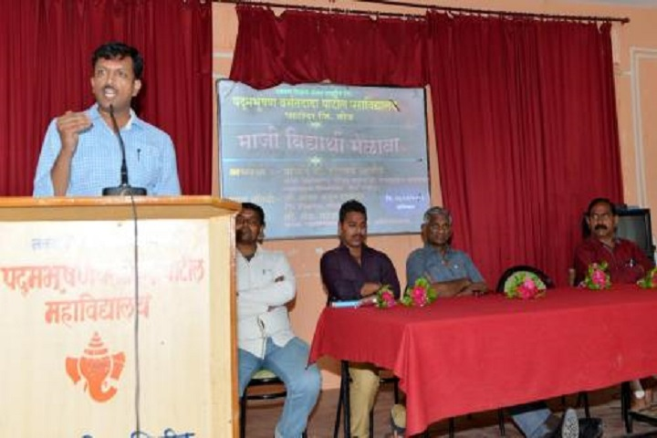 Vasantdada Patil Arts, Commerce and  Science College-Speech
