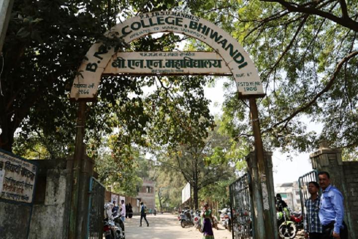 Bhiwandi Nizampur Nagarpalika College-Campus Gate