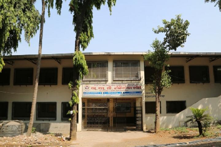 Bhiwandi Nizampur Nagarpalika College-Campus View