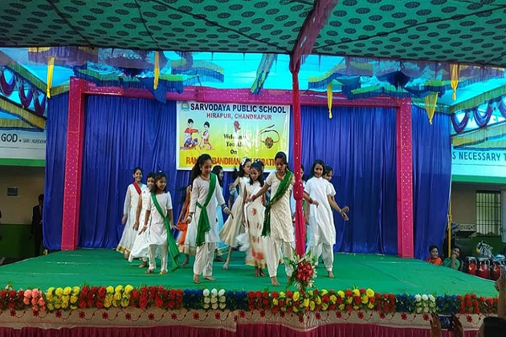 Sarvodaya Public School-Rakshabandhan Event