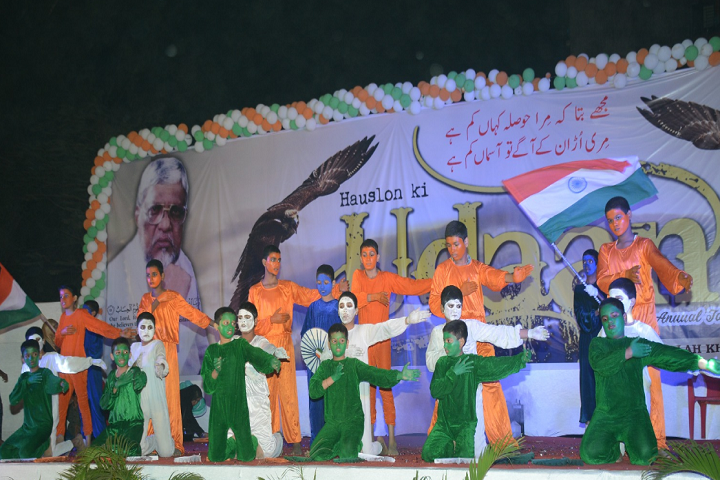 Dr Asadullah Khan English High School and Junior College-Events