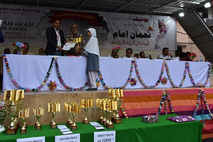 Dr Asadullah Khan English High School and Junior College-Prize