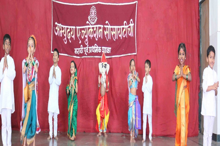 Abhyudaya Education Society High School and Junior College-Events