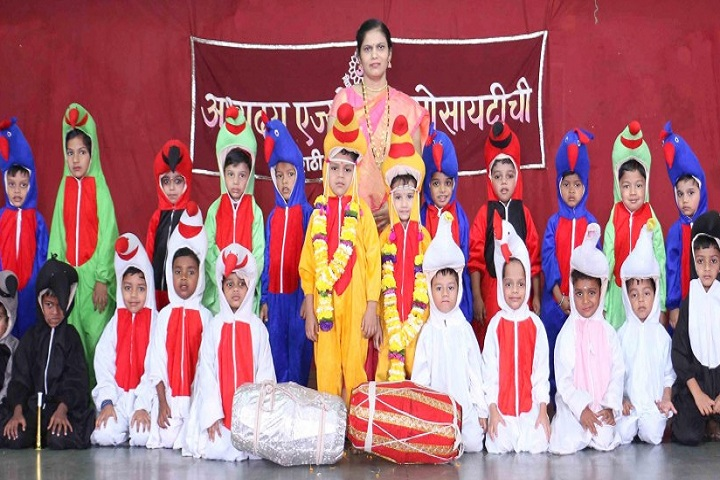 Abhyudaya Education Society High School and Junior College-School Function