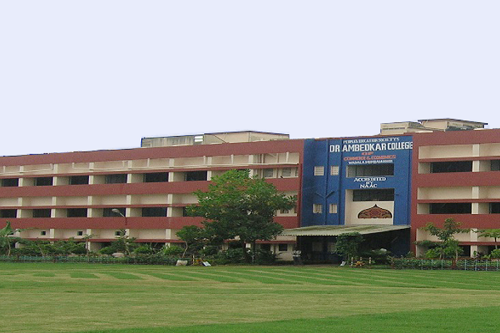 Dr Ambedkar College of Commerce and Economics-Campus-View