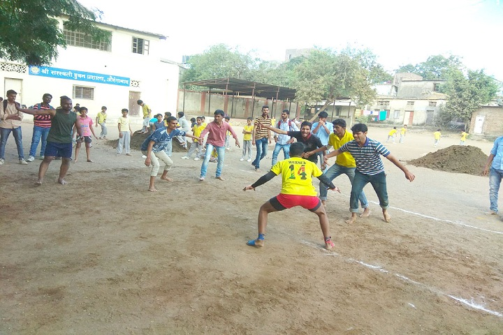 S B E S College Of Science-Kabbadi