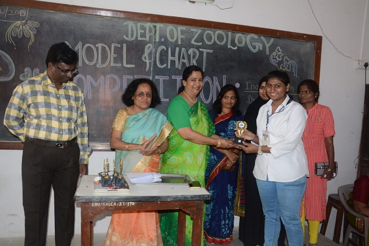 Government College of Arts and Science-Award