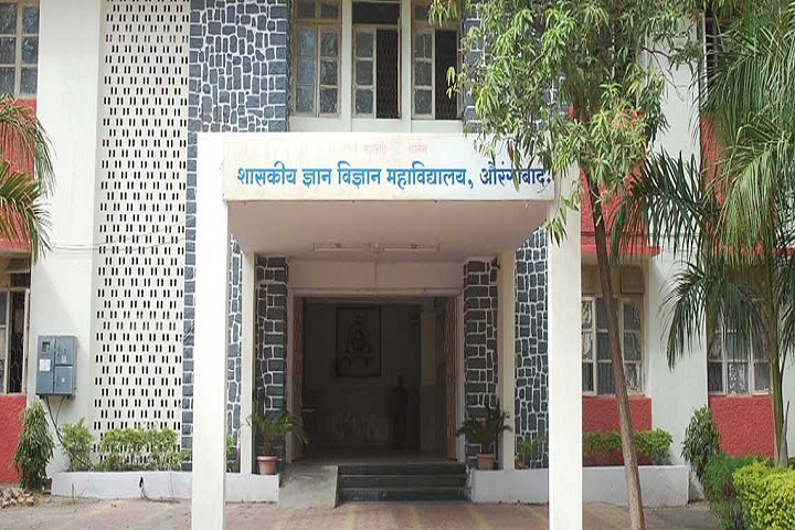 Government College of Arts and Science-Campus View