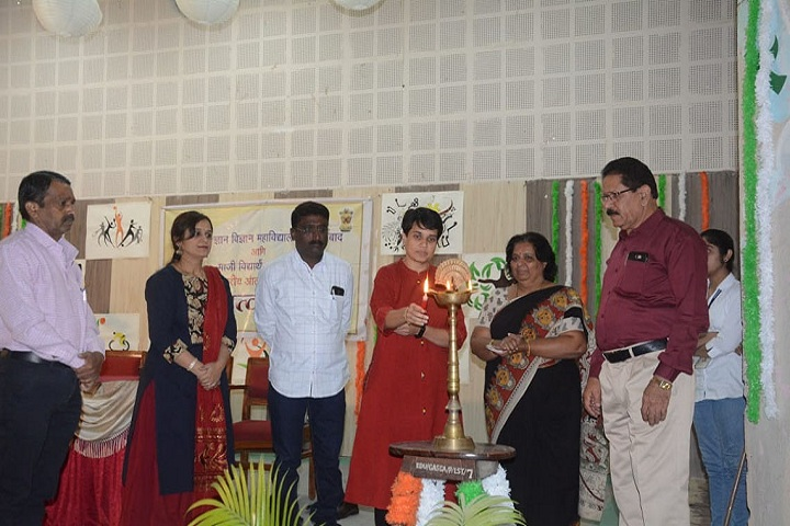 Government College of Arts and Science-Inauguration