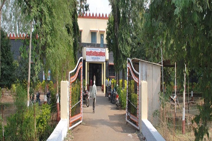 Art Commerce and Science College-College Gate