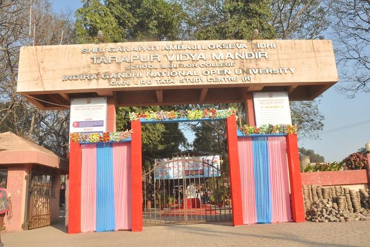 Tarapur Vidya Mandir and Junior College-Campus View