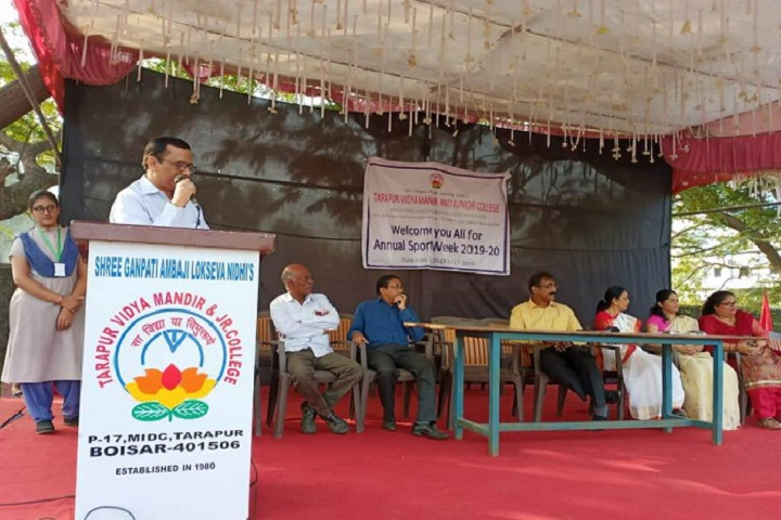 Tarapur Vidya Mandir and Junior College-Sports Day