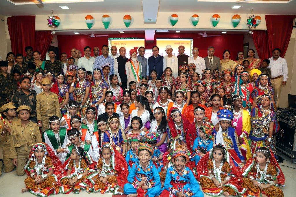 Marwari Commercial High School and Junior College-Independence Day