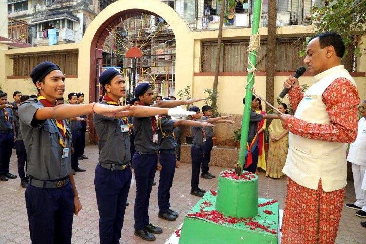 Marwari Commercial High School and Junior College-Republic Day