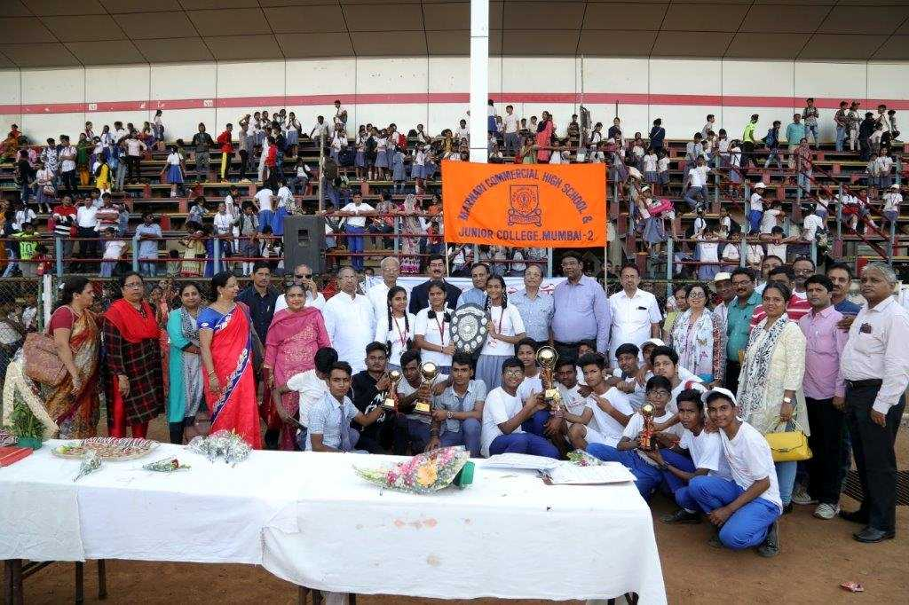 Marwari Commercial High School and Junior College-Sports Day